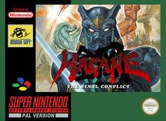 Hagane The Final Conflict PAL Super Nintendo Prices