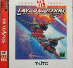 Layer Section JP Sega Saturn Prices