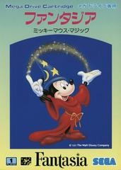 Fantasia JP Sega Mega Drive Prices