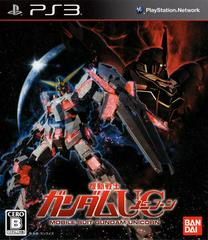 Mobile Suit Gundam Unicorn JP Playstation 3 Prices