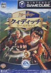 Harry Potter Quidditch World Cup JP Gamecube Prices