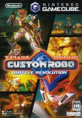 Custom Robo JP Gamecube Prices