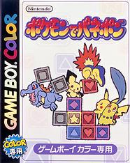 Pokemon Puzzle Challenge JP GameBoy Color Prices