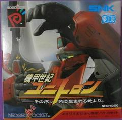 Biomotor Unitron 2 Neo Geo Pocket Color Prices