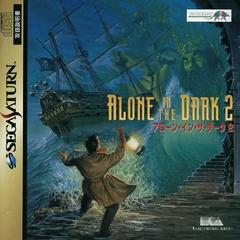 Alone in the Dark 2 JP Sega Saturn Prices