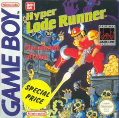 Hyper Lode Runner: The Labyrinth of Doom PAL GameBoy Prices