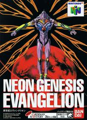 Neon Genesis Evangelion JP Nintendo 64 Prices