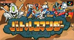 Battle Commander Super Famicom Prices