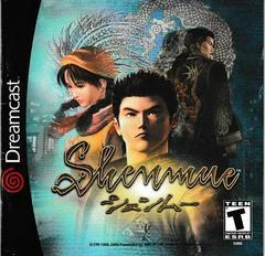 Manual - Front | Shenmue Sega Dreamcast