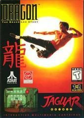 Dragon: The Bruce Lee Story Jaguar Prices