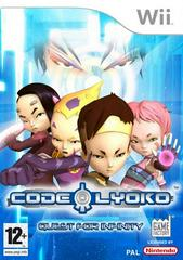 Code Lyoko: Quest for Infinity PAL Wii Prices