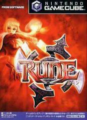 Rune JP Gamecube Prices