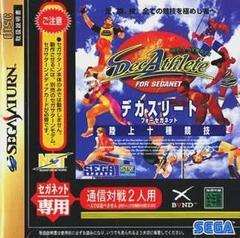 DecAthlete JP Sega Saturn Prices