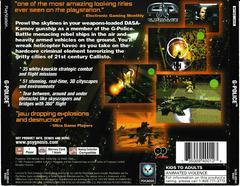Back Of Case | G-Police Playstation