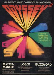 Matchmaker/Buzzword/Logix Magnavox Odyssey 2 Prices