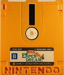 Disk (Back) | Esper Dream Famicom Disk System