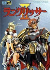 Langrisser II JP Sega Mega Drive Prices