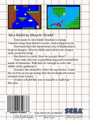 Alex Kidd In Miracle World - Back | Alex Kidd in Miracle World Sega Master System