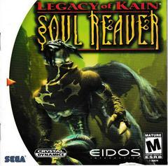 Manual - Front | Legacy of Kain Soul Reaver Sega Dreamcast