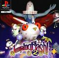 JumpingFlash 2 | PAL Playstation
