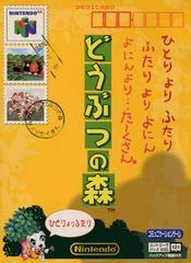 Dobutsu No Mori JP Nintendo 64 Prices