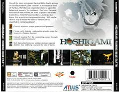 Back Of Case | Hoshigami Ruining Blue Earth Playstation