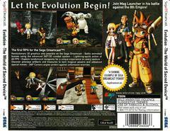 Back Of Case | Evolution the World of Sacred Device Sega Dreamcast