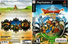 Artwork - Back, Front | Dragon Quest VIII: Journey of the Cursed King Playstation 2