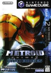 Metroid Prime 2 Dark Echoes JP Gamecube Prices