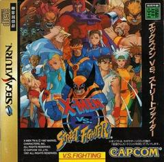 X-Men vs. Street Fighter Sega Saturn Prices