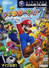 Mario Party 7 JP Gamecube Prices