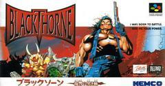 Blackthorne Super Famicom Prices