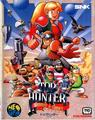 Top Hunter Roddy & Cathy | Neo Geo