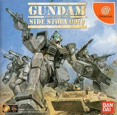 Gundam Side Story 0079 JP Sega Dreamcast Prices