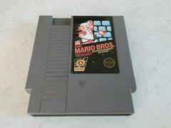 Super Mario Cart NES | Super Mario Bros [5 Screw] NES