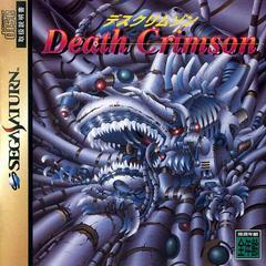 Death Crimson JP Sega Saturn Prices