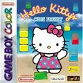 Hello Kitty's Cube Frenzy | PAL GameBoy Color