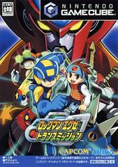 Rockman Network Transmission JP Gamecube Prices