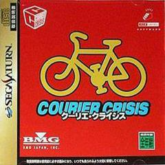 Courier Crisis JP Sega Saturn Prices