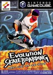 Evolution Skateboarding JP Gamecube Prices