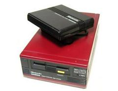 Famicom Disk System Console Famicom Disk System Prices