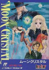 Moon Crystal Famicom Prices