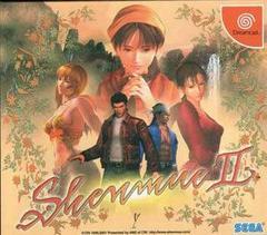Shenmue II JP Sega Dreamcast Prices