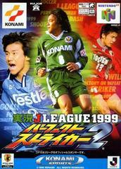 Jikkyou J.League 1999 Perfect Striker 2 JP Nintendo 64 Prices