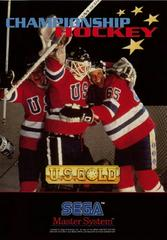 Championship Hockey PAL Sega Master System Prices