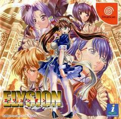 Elysion JP Sega Dreamcast Prices