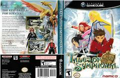 Artwork - Back, Front | Tales of Symphonia Gamecube