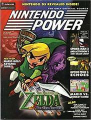 [Volume 181] Legend of Zelda: Four Swords Adventure Nintendo Power Prices