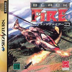 Black Fire JP Sega Saturn Prices