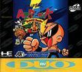 Super Air Zonk | TurboGrafx CD